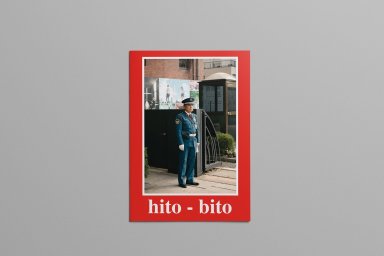 HA001_Main Cover Design